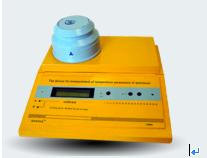 石油产品低温特性分析仪SHATOX OPLCM